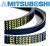 Cinghia variatore MITSUBOSHI per Piaggio Liberty 50